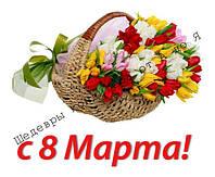 Вафельные картинки 8 МАРТА - 72
