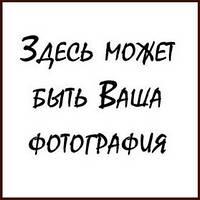 Вафельные картинки 8 МАРТА - 76