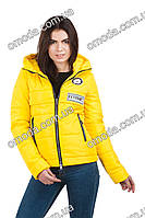 Красивая весенняя куртка желтого цвета Санта