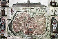 Иерусалим. План города, XVII век