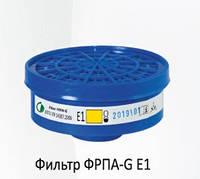 Противогазовый фильтр ФРПА-G Е1