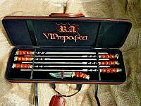 "Набор шампуров ""VIP"" (шампура, нож) в кейсе (наличие уточняйте)"
