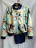 Спортивный костюм детский для девочек 6-10 лет,цветной-бирюзовый