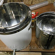 Воскотопка паровая ВТП 17 л из нержавеющей стали