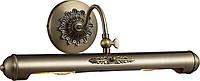 INL-6131W-02 Antique Brass