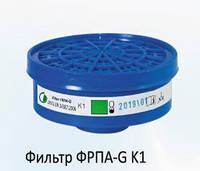 Противогазовый фильтр ФРПА-G К1