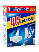 Таблетки для посудомоечной машины W5 Classic 60 шт