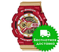 Часы Casio G-Shock GA-110 GOLD RED