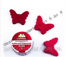 Краситель-паста Confiseur Рубиново-красный, 25г
