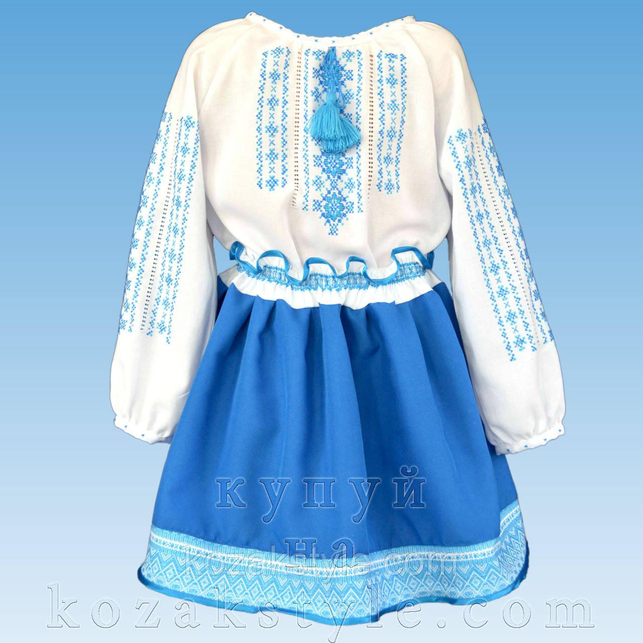 Дитяча спідничка до вишиванки (блакитна)