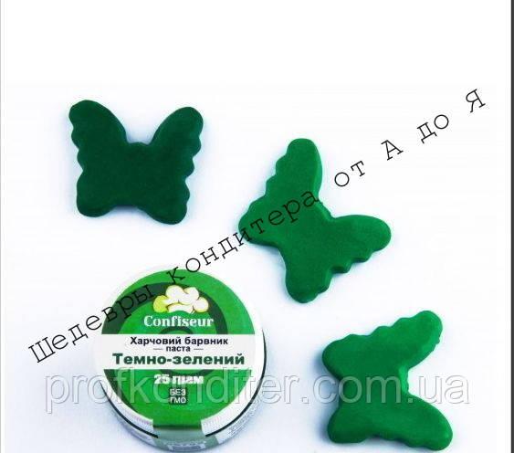 Краситель-паста Confiseur Темно-зеленый, 25г