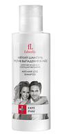 Активный шампунь против выпадения волос cерии Expert Pharma