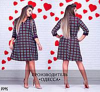 Платье 8095 (50-52, 54-56, 58-60) /р27