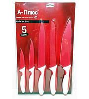 Набор Ножей А-Плюс, 5 Шт. (1007)