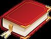 Текстильный терминологический словарь (А, Б)