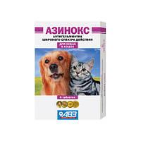 Азинокс таблетки №6, АВЗ