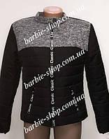 Короткая женская куртка с оригинальными вставками 10458