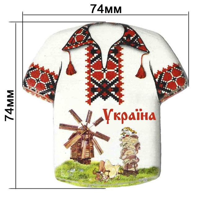 Магниты - камень: Рубашки