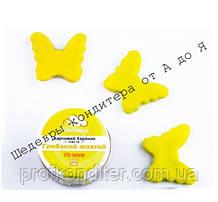Краситель-паста Confiseur Глубокий желтый, 25г