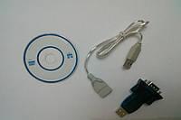 Переходник штекер USB на штекер RS 232