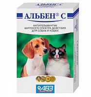 Альбен С таблетки №6 АВЗ для собак и кошек