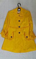 Плащик для девочки желтого цвета 17284
