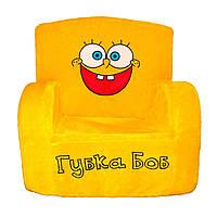 Кресло детское бескаркасное Губка Боб