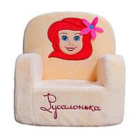 Кресло детское бескаркасное Русалочка