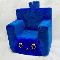 Детский Стульчик (Кресло) синий