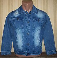 Куртка джинсовая рванка для мальчиков 128/134-158/164 Венгрия