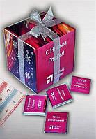 Шоколадный набор куб 75