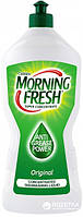 Средство для мытья посуды Morning Fresh Original 900ml
