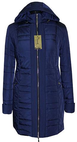 Женская куртка осенняя 77 - купить по лучшей цене в Харькове от ... b7460488935