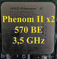 Процессоры (б/у) AMD Phenom II x2 570 BE, 3,5ГГц, Tray
