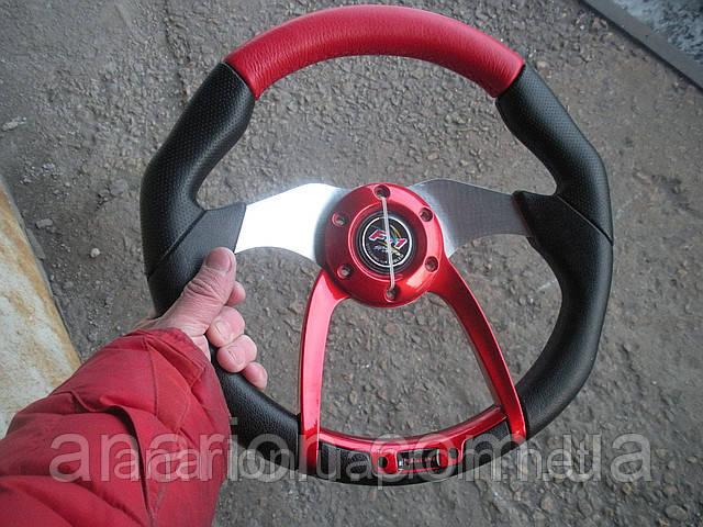 Руль для автомобилей и лодок №588 (красный).