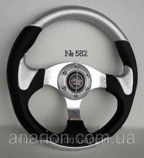 Руль спортивный  №582 (серый) с переходником на Таврию..
