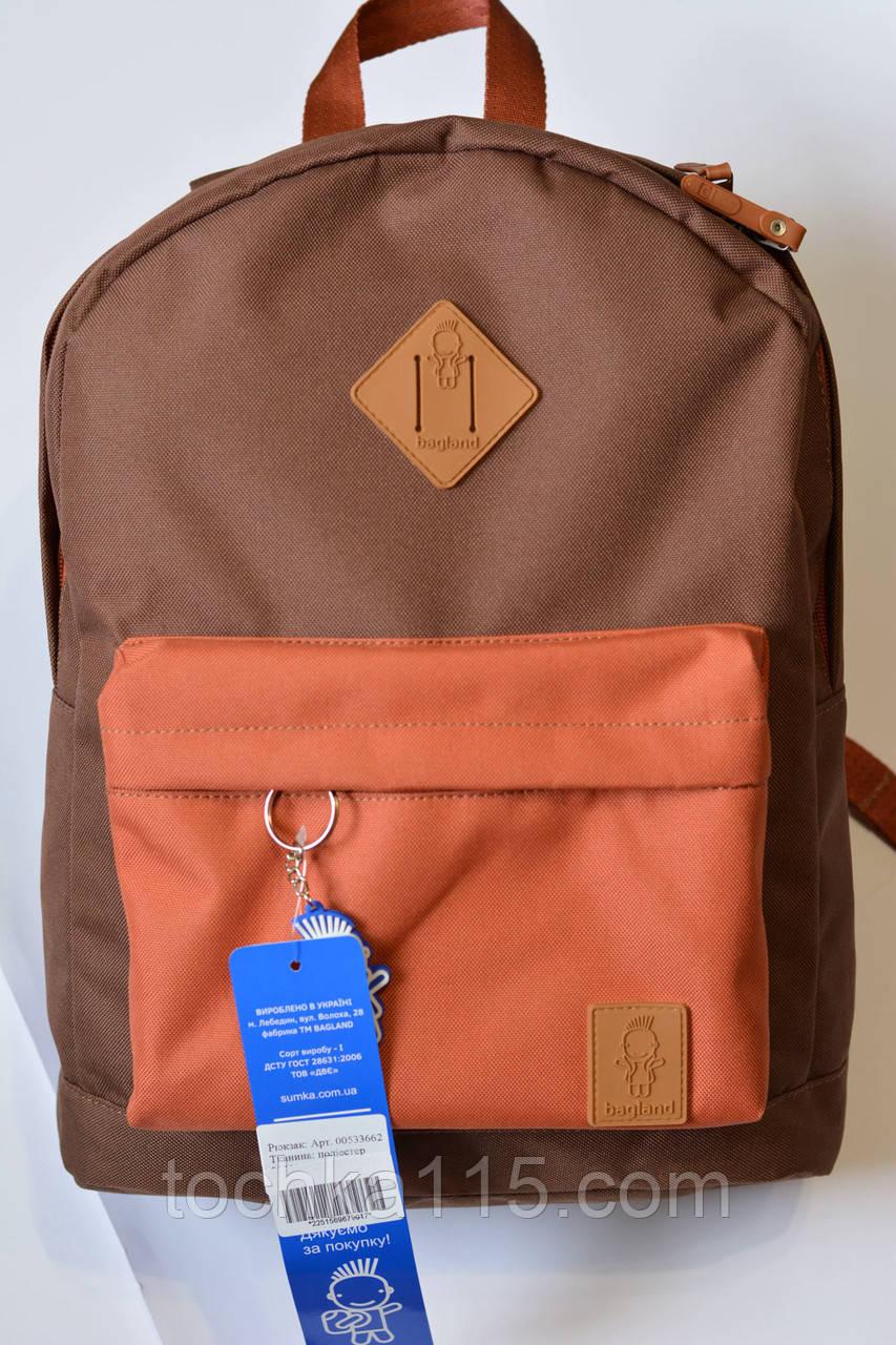 Городской спортивный рюкзак Bagland коричневый, копия