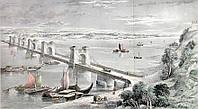  Цепной мост через Днепр в Киеве. Гравюра, 1855 год