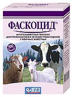Фаскоцид №100 АВЗ, антигельминтный для жвачных животных