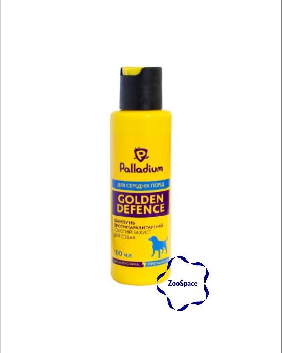 Шампунь від бліх та кліщів Palladium Golden Defence