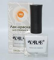 Лак-краска для стемпинга белый, 12мл, фото 1