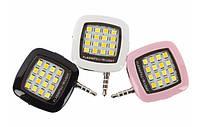 Накамерный свет 16Led для телефонов