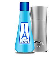 Reni аромат 215 версия Armani Code Ice Armani