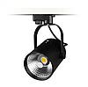 Трековый светодиодный светильник KD-D12-BL 12W