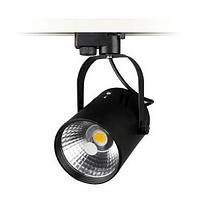 Трековый светодиодный светильник KD-D12-BL 12W, фото 1