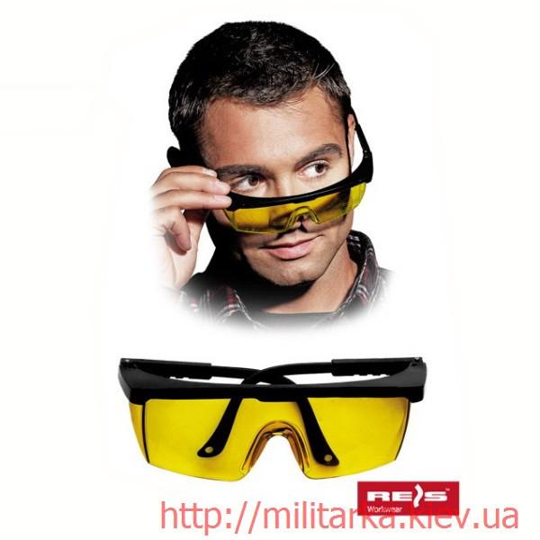 Очки защитные GOG-FRAMEB желтые
