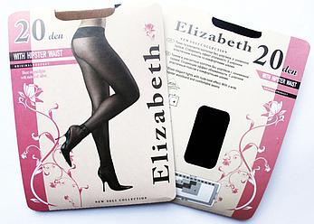 Колготки Elizabeth 20 den With Hipster Waist vosone (бежевые), фото 2