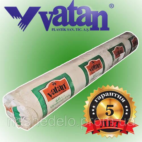Пленка тепличная 16 м*45 м 150 мкм (5 лет) Vatan Plastik (Турция)