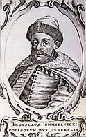 Богдан Хмельницкий. Гравюра, XVII век