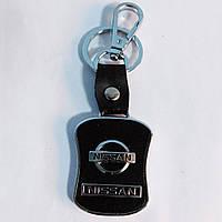 Металлический брелок для ключей Nissan